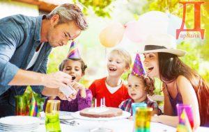 Участие детей в семейных праздниках