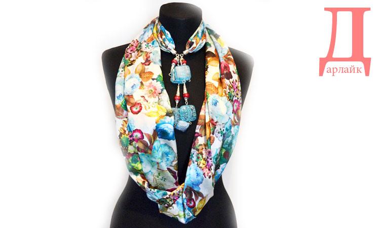 Что можно подарить маме на день рождения - шарфик