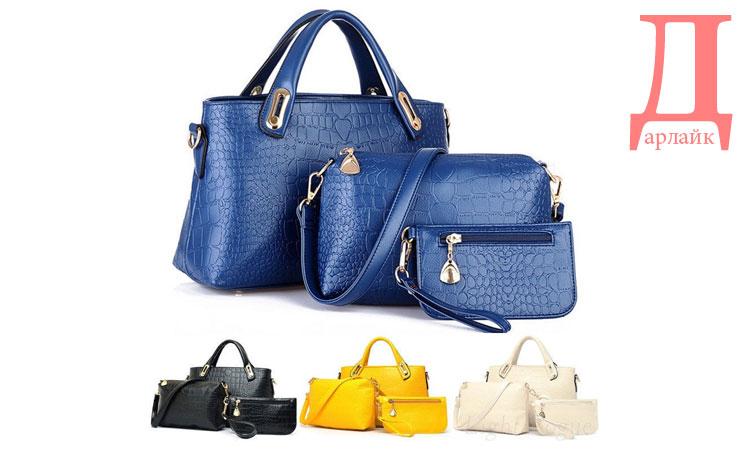Что можно подарить маме на день рождения - сумка или кошелёк