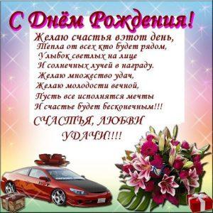 Билет жд из Ростова до Питера стоимость