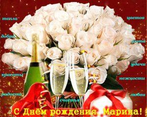 Поздравительная открытка с днем рождения Марине