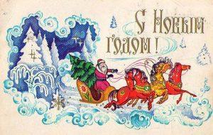 В кого верили до Деда Мороза