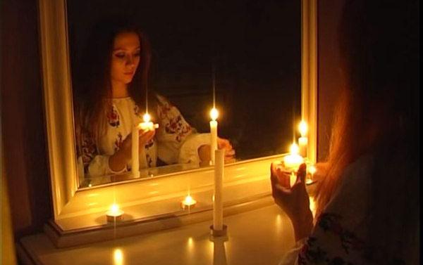 Как гадать на суженного по зеркалу