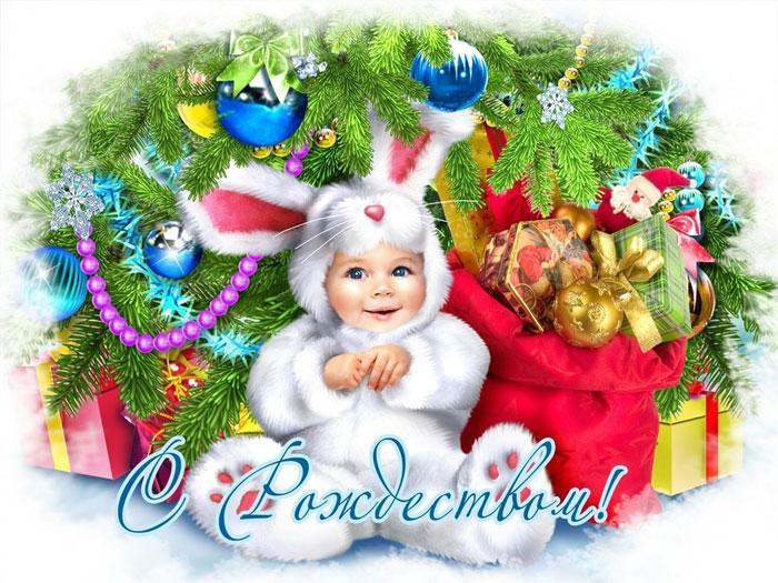 Милая открытка с Рождеством