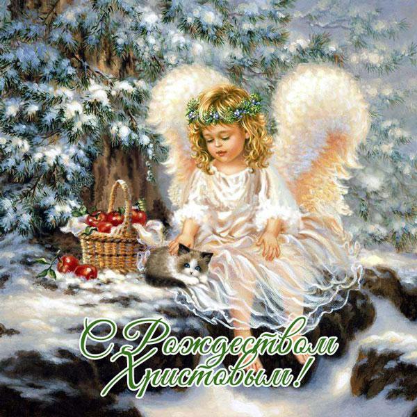 Открытка с Рождеством Христовым с ангелом
