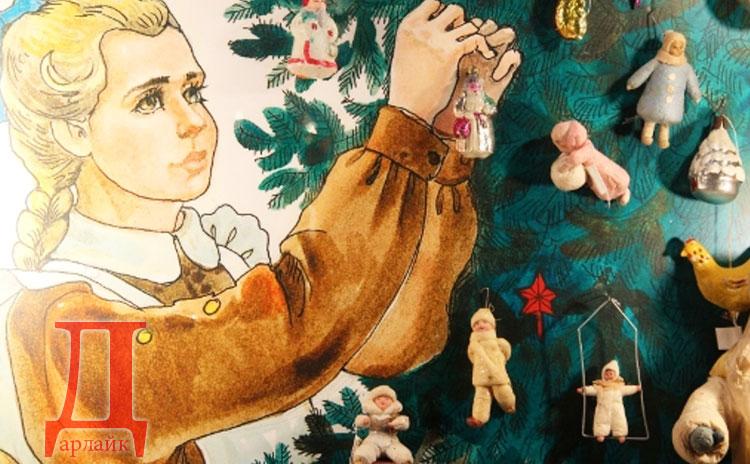 История новогодних украшений