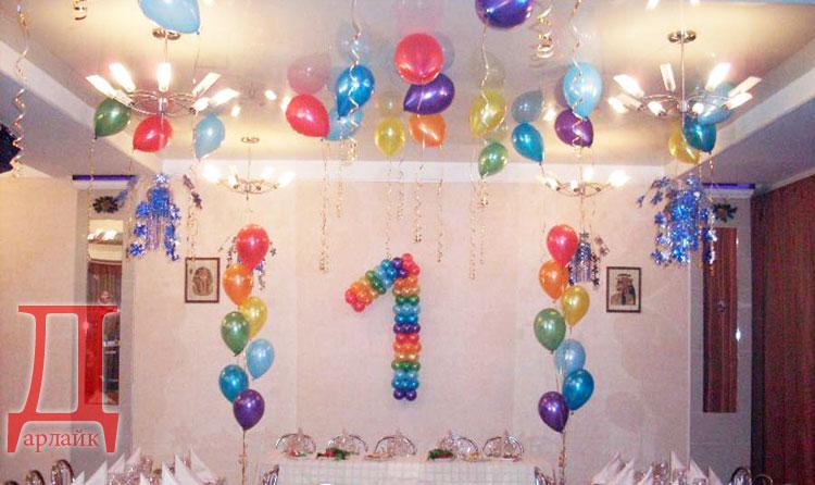 Как отметить первый день рождения мальчика