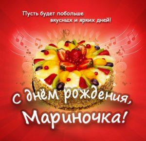 Ярка открытка с днём рождения Марина