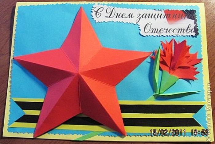 Подарок папе на 23 февраля открытка своими руками