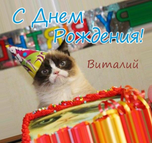Поздравления с днем рождения в стиле пиратов