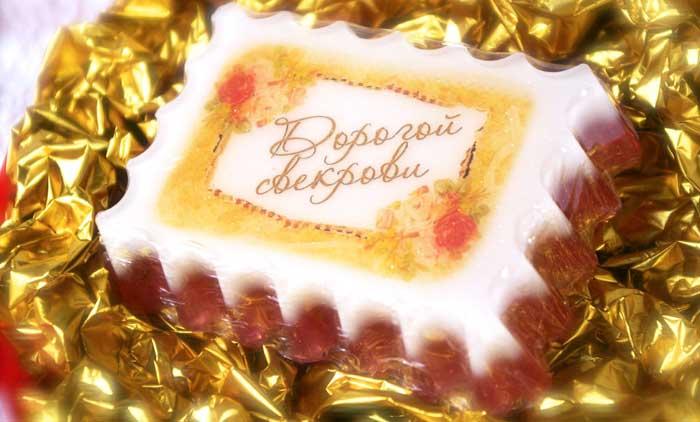 Что можно подарить свекрови на день рождения
