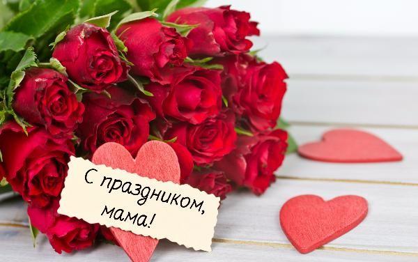 Картинка с розами ко дню матери